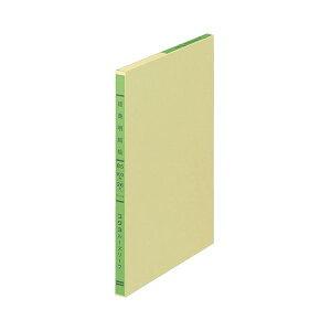 (まとめ) コクヨ 三色刷りルーズリーフ 経費明細帳 B5 30行 100枚 リ-113 1冊 【×5セット】
