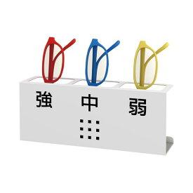(まとめ) トヨダプロダクツ シニアグラススタンド ホワイト SGS-3 1台 【×2セット】