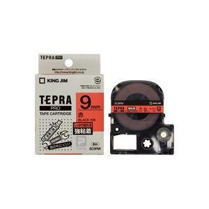 (業務用50セット) キングジム テプラ PROテープ/ラベルライター用テープ 【強粘着/幅:9mm】 SC9RW レッド(赤) ×50セット【ポイント10倍】