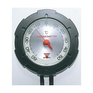 (まとめ)EMPEX 温度計・コンパス サーモマックス50 FG-5152【×5セット】