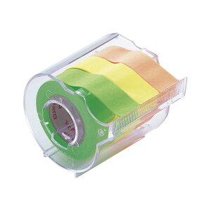 (業務用セット) ヤマト メモックロールテープ 本体(蛍光紙) RK-15CH-A ライム・レモン・オレンジ 1個入 【×5セット】