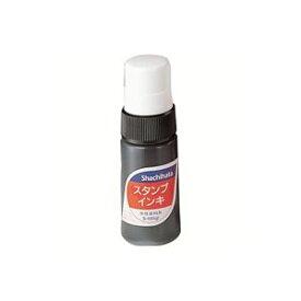 (業務用100セット) シャチハタ スタンプインキ S-1 小 黒 ×100セット
