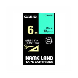 (業務用セット) カシオ ネームランド用テープカートリッジ スタンダードテープ 8m XR-6GN 緑 黒文字 1巻8m入 【×3セット】【ポイント10倍】