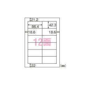 (業務用セット) ヒサゴ FSC[R]森林認証紙ラベルA4タックシール A4判 20枚入 FSCOP881 【×3セット】