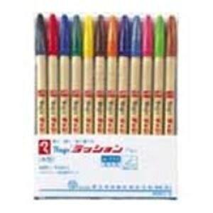 (業務用50セット) 寺西化学工業 ラッションペン M300C-12 細字 12色セット ×50セット