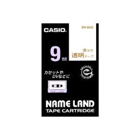 (業務用セット) カシオ ネームランド用テープカートリッジ スタンダードテープ 8m XR-9XG 透明 金文字 1巻8m入 【×3セット】【ポイント10倍】