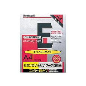 (業務用セット) ワープロ用感熱紙 エコノミータイプ A4 100枚 ヨW-EA4【×10セット】