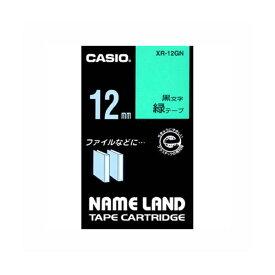 (業務用セット) カシオ ネームランド用テープカートリッジ スタンダードテープ 8m XR-12GN 緑 黒文字 1巻8m入 【×3セット】【ポイント10倍】