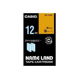 (業務用セット) カシオ ネームランド用テープカートリッジ スタンダードテープ 8m XR-12GD 金 黒文字 1巻8m入 【×3セット】【ポイント10倍】