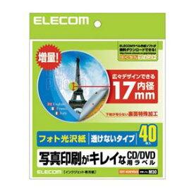 (まとめ)エレコム CD/DVDラベル EDT-KUDVD2S【×3セット】