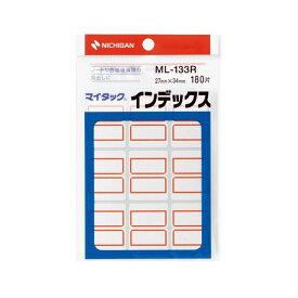 (まとめ) ニチバン マイタック インデックス 紙ラベル 大 27×34mm 赤枠 ML-133R 1パック(180片:9片×20シート) 【×30セット】