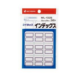 (まとめ) ニチバン マイタック インデックス 紙ラベル 中 23×29mm 青枠 ML-132B 1パック(240片:12片×20シート) 【×30セット】