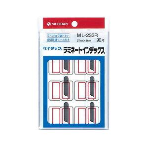 (まとめ) ニチバン マイタック ラミネートインデックス 保護フィルム付 大 27×34mm 赤枠 ML-233R 1パック(90片:9片×10シート) 【×30セット】