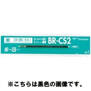 (業務用50セット) トンボ鉛筆 ボールペン替芯 BR-CS207 緑 10本 ×50セット