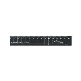 (まとめ) クツワ アルミ定規 15cm ブラックXS15BK 1個 【×50セット】