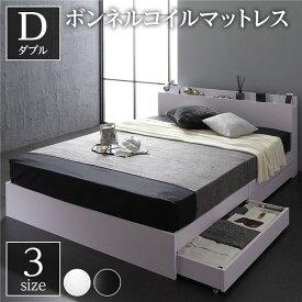 ベッド 収納付き ダブル ホワイト ベッドフレーム ボンネルコイルマットレス付き ハイクオリティモダン 木製ベッド 引き出し付き 宮付き コンセント付き