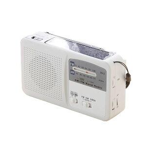 多機能 充電ラジオライト/防災グッズ 【幅約14cm】 AM FM ワイドFM サイレン LEDライト スマホ充電 〔災害対策 アウトドア〕【代引不可】