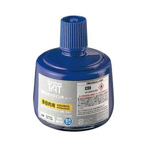 (まとめ)シヤチハタ 強着スタンプインキ タート(多目的タイプ) 大瓶 330ml 藍色 STG-3 1個【×3セット】