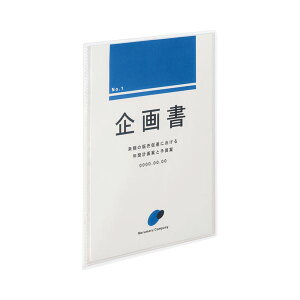 (まとめ) TANOSEE クリアブック(高透明ポケット) A4タテ 10ポケット 背幅3mm クリア 1冊 【×30セット】