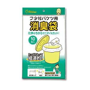 (まとめ)マルアイ 消臭袋 おむつバケツ用ミシン目入 乳白色 シヨポリ-8 1パック(10枚)【×20セット】