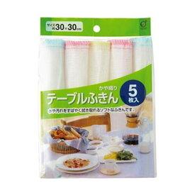 (まとめ)オカザキ テーブルふきん かや織り 1パック(5枚)【×50セット】