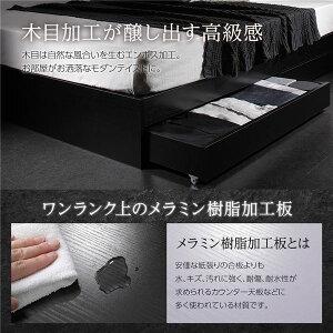 木製シンプルヘッドレス引出し付き収納ベッドホワイトセミダブルボンネルコイルマットレス付き【ポイント10倍】