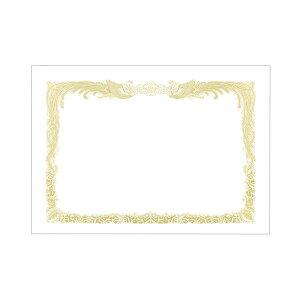 (まとめ) TANOSEE 賞状用紙 白 A4 タテ書用 業務用パック 1ケース(100枚) 【×5セット】