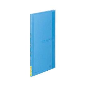 (まとめ) キングジム クリアーファイルA4 サイドイン 20P 青【×50セット】【送料無料】