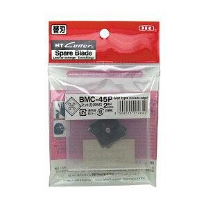 (まとめ)NTカッター マットカッター用替刃BMC-45P 1セット(20枚:2枚×10パック)【×3セット】
