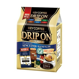キーコーヒー ドリップオンバラエティパック 8g 1セット(72袋:12袋×6パック)