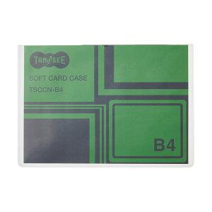(まとめ)TANOSEE ソフトカードケース B4 半透明(梨地クリア) 再生オレフィン製 1枚 【×50セット】