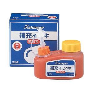 (まとめ) シヤチハタ Xスタンパー 補充インキ 顔料系全般用 30ml 朱色 XLR-30 1個 【×10セット】