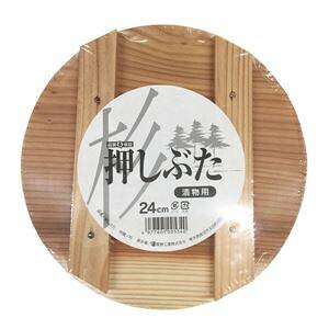 【30個セット】 漬物用 押し蓋/調理器具 【24cm】 漬物容器6L用 木製 杉材 〔キッチン 台所〕【送料無料】