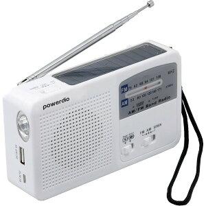 防災 ラジオライト 手回し 充電 多機能 【代引不可】