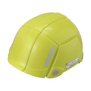 トーヨーセフティー防災用折りたたみヘルメット BLOOM ライム NO100-LM 1個