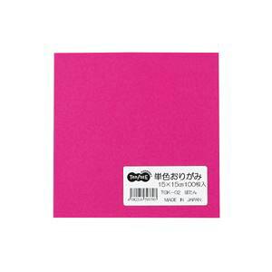 (まとめ) TANOSEE 単色おりがみ ぼたん 1パック(100枚) 【×30セット】