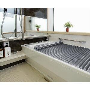 抗菌 Agイージーウェーブ 風呂ふた L14 75×140cm用【代引不可】