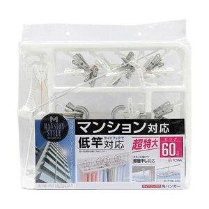 (まとめ)東和産業 MS サイドフック付角ハンガーピンチ60個付 1個【×5セット】