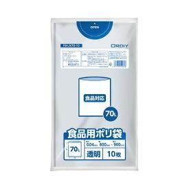 (まとめ)オルディ 食品用ポリ袋 70L 透明 10枚(×50セット)【送料無料】
