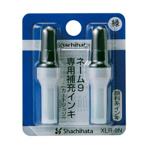 (まとめ) シヤチハタ Xスタンパー 補充インキカートリッジ 顔料系 ネーム9専用 緑 XLR-9N 1パック(2本) 【×30セット】