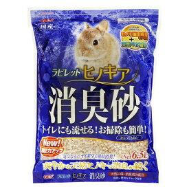 (まとめ)ラビレット ヒノキア消臭砂 6.5L 【×6セット】【ペット用品】