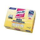 (まとめ)花王 クイックルワイパー 立体吸着業務用ドライシート 1パック(50枚)【×5セット】