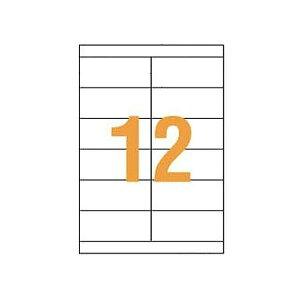 ライオン事務器 LPタックラベル B4判 55×128.5mm(12片入) LP-112 1箱(100シート)