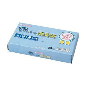 (まとめ)マルアイ 消臭袋 大人の紙おむつ用BOXシヨポリ-220 1セット(300枚:30枚×10箱)【×3セット】