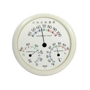 クレセル 日本製 不快指数計 温湿度計 壁掛け用 ホワイト CF-310