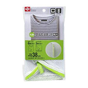 (まとめ)レック HLa丸型洗濯ネット 特大 直径38cm W-443(衣類 シャツ バスタオル 洗濯 メッシュネット 保護 仕分け ) 【60個セット】