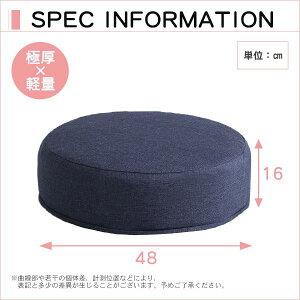 しっとり沈むカバーリング低反発クッション洗濯可能なクッションカバー丸型【joue-ジュー-】同色2個SETブルー【代引不可】【ポイント10倍】