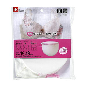 (まとめ)洗濯ネット 浮型ブラジャーネット W-450 ( ランジェリーネット ) 【60個セット】