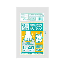 (まとめ) オルディ プラスプラスネオ 手提げポリバッグ LL 半透明 40P 【×20セット】【送料無料】