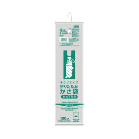 (まとめ)日本サニパック かさ袋 折りたたみ傘用 P99C 100枚入【×100セット】【ポイント10倍】